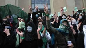تظاهرات خیابانی ایران