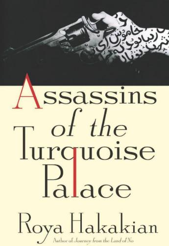 قاتلین قصر فیروزه